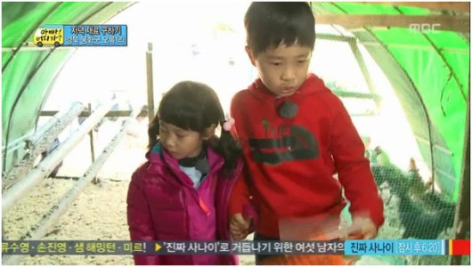 Dad, where are we going? (2013, MBC, screen capture)