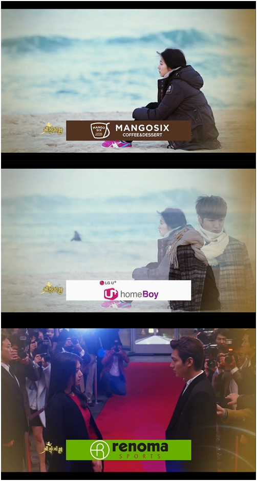 Examples of end credits in The Heirs (2013, SBS, screen captures)